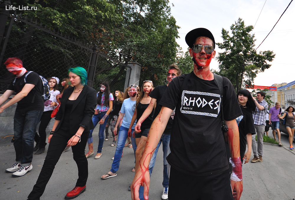 флешмоб  Zombie Walk  шествие зомби Екб
