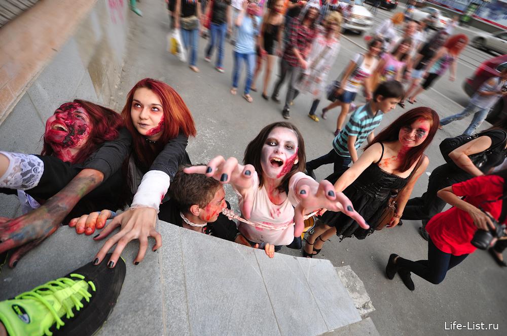 парад зомби Екатеринбург