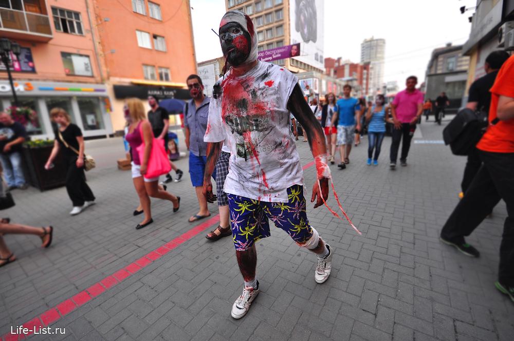 флешмоб шествие зомби Екатеринбург